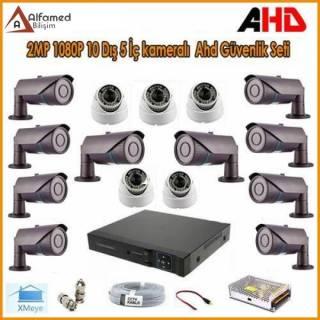 2MP 1080P 9 Dış 4 İç Kameralı AHD Güvenlik Sistemi
