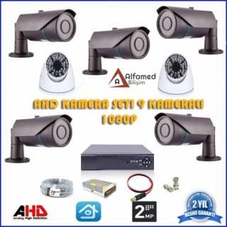 2MP 1080P 5 Dış 2 İç kameralı AHD Güvenlik Sistemi