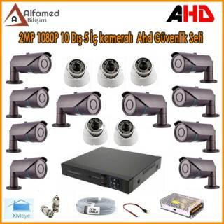 2MP 1080P 10 Dış 5 İç Kameralı AHD Güvenlik Sistemi